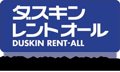 札幌イベント|ダスキンレントオール 札幌イベントセンター ダスキンレントオール 平岡物流センター