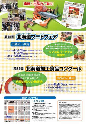foodfair_14_1
